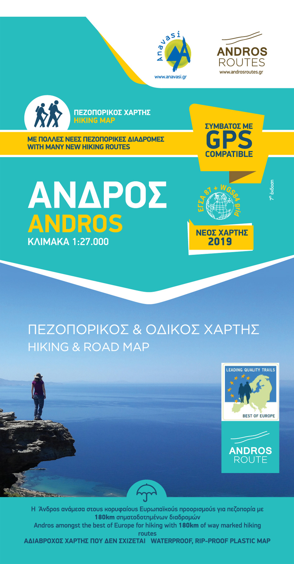 Andros • Hiking map 1:27.000