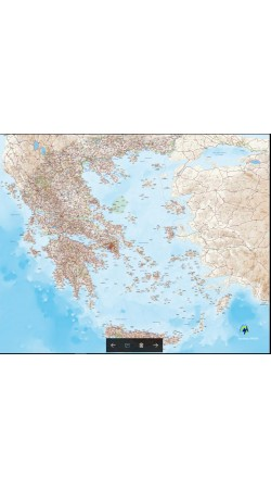 Greece political & physical map in Greek only 70x100cm (in Greek only) folded / wall map