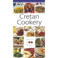 Cretan Cookery - Mum's 200 recipes (English)