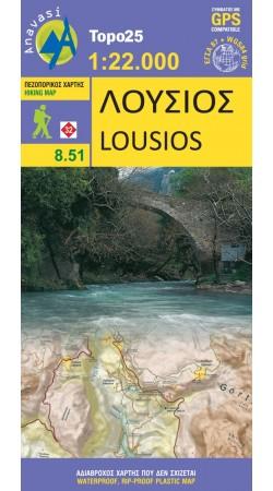 Lousios • Hiking map 1:22000