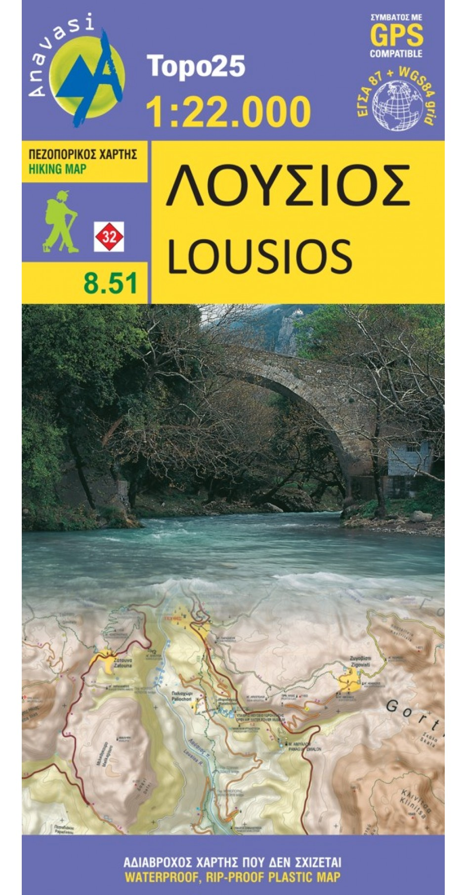 Lousios • Hiking map 1:22 000