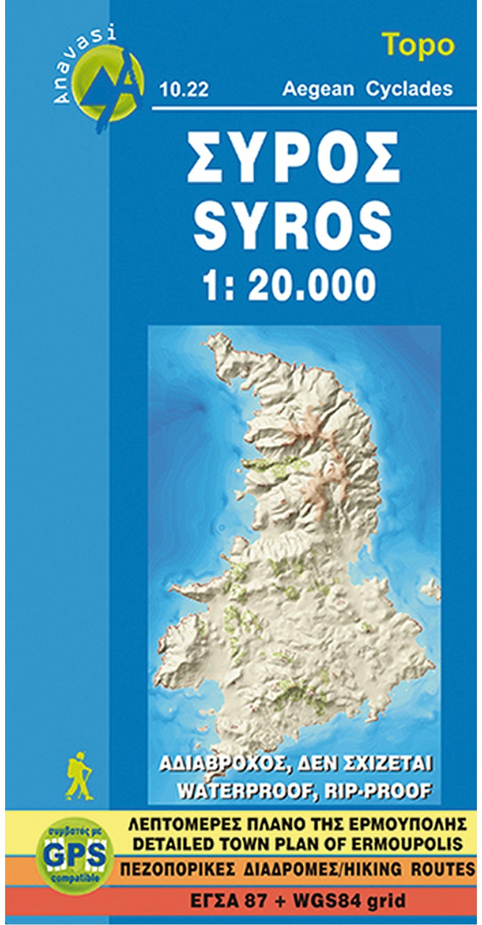 Syros • Hiking map 1:25.000