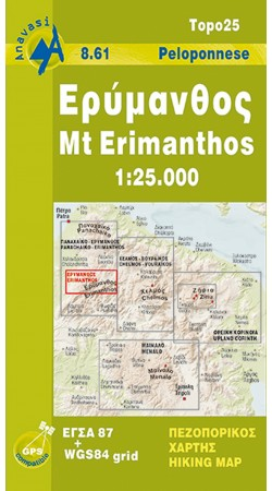 Erimanthos • Hiking map 1:25 000