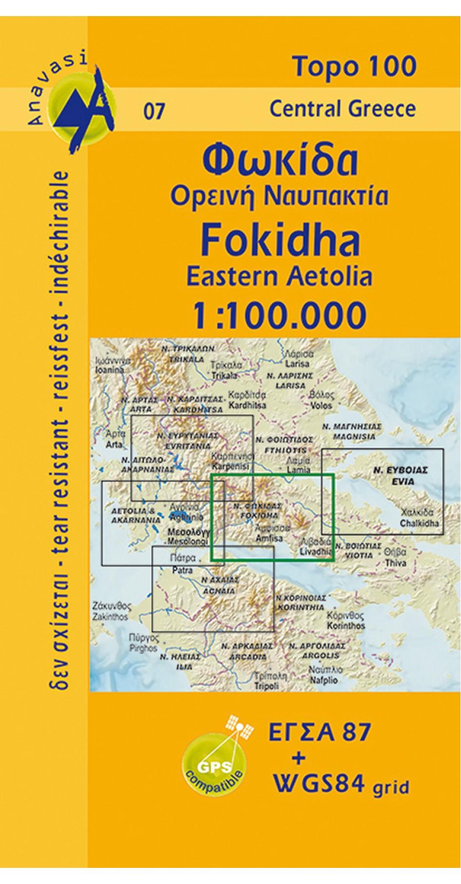 Fokida, Easter Aetolia - Road map |Anavasi Editions