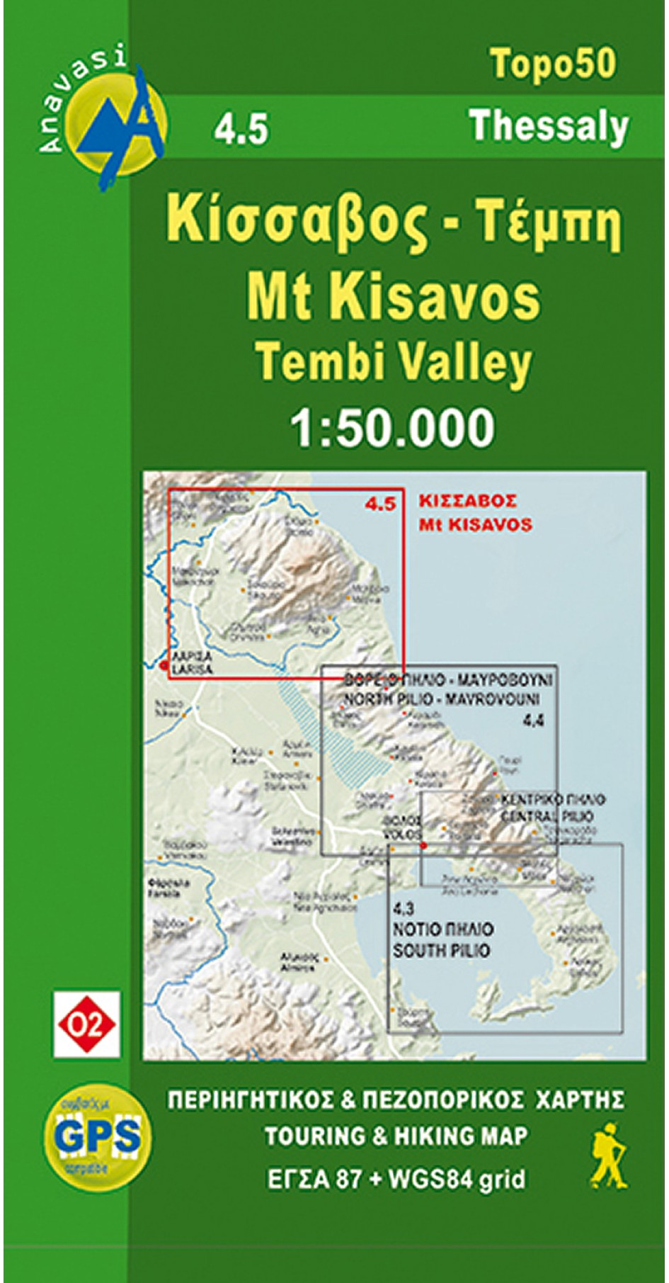 Kissavos - Tempi • Hiking map 1:50 000