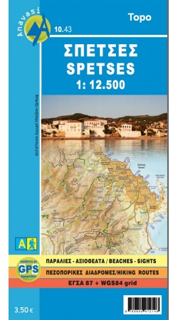 Spetses • Hiking map 1:12.500