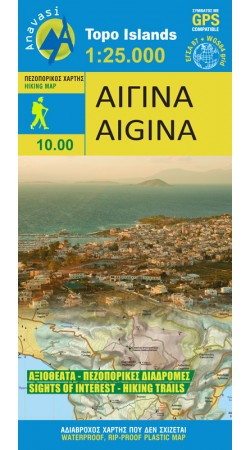 Aigina • Hiking map 1:25 000
