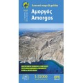 Amorgos • Hiking map 1:32000 in English and French