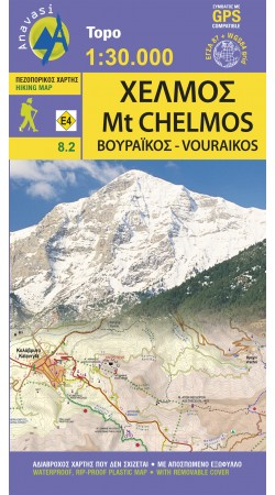 Chelmos - Vouraikos • Hiking map 1:30 000 (E4)