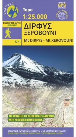 Dirfis - Xerovouni • Hiking map 1:25000