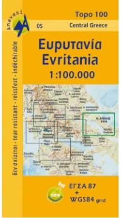 Evritania • Road map 1:100 000