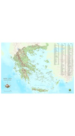 Scratch map The mountains of Greece (map in Greek)