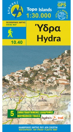 Hydra [10.40]