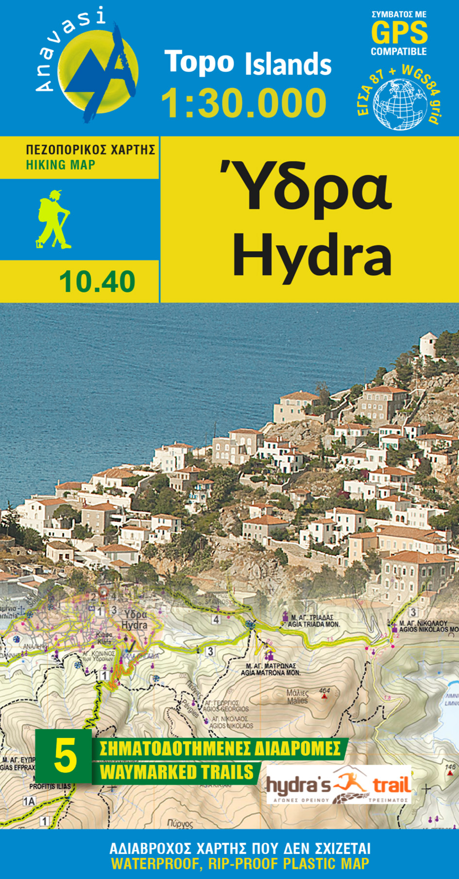 Hydra • Hiking map 1:30 000