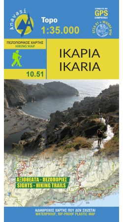 Ikaria • Hiking map 1:35.000