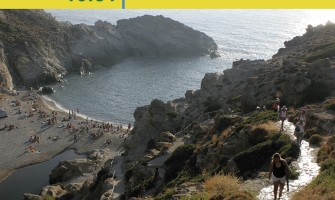 Ikaria Hiking trails