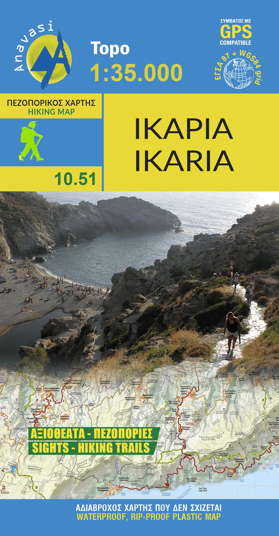 Ikaria • Hiking map 1:35.000