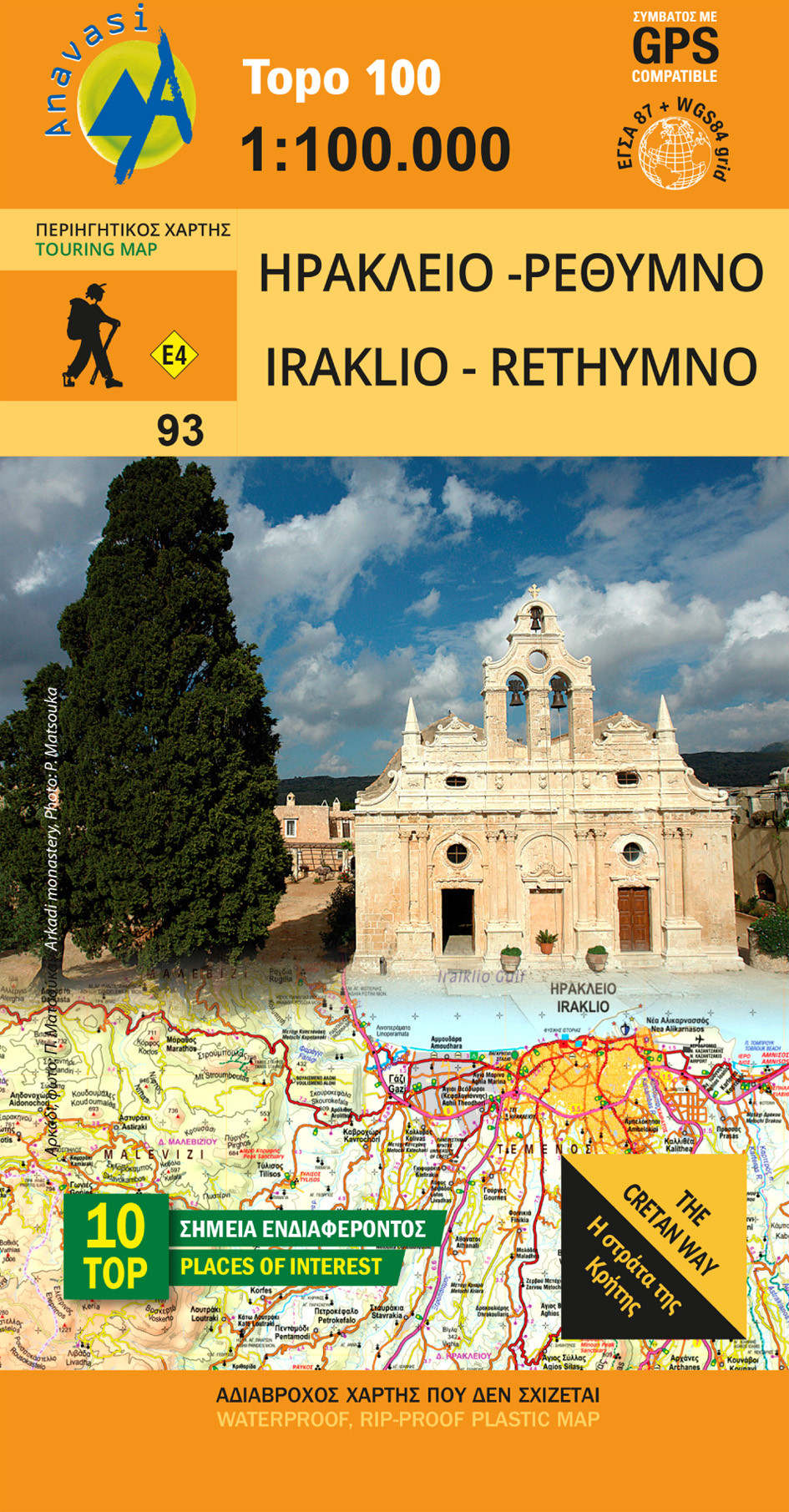 Iraklio - Rethimno • Road map 1:100.000