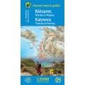 Kalimnos • Hiking map 1:25.000