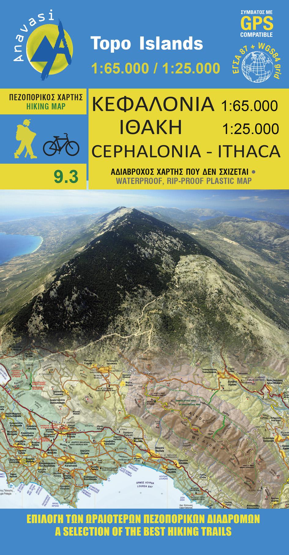 Cephalonia - Ithaca [9.3]