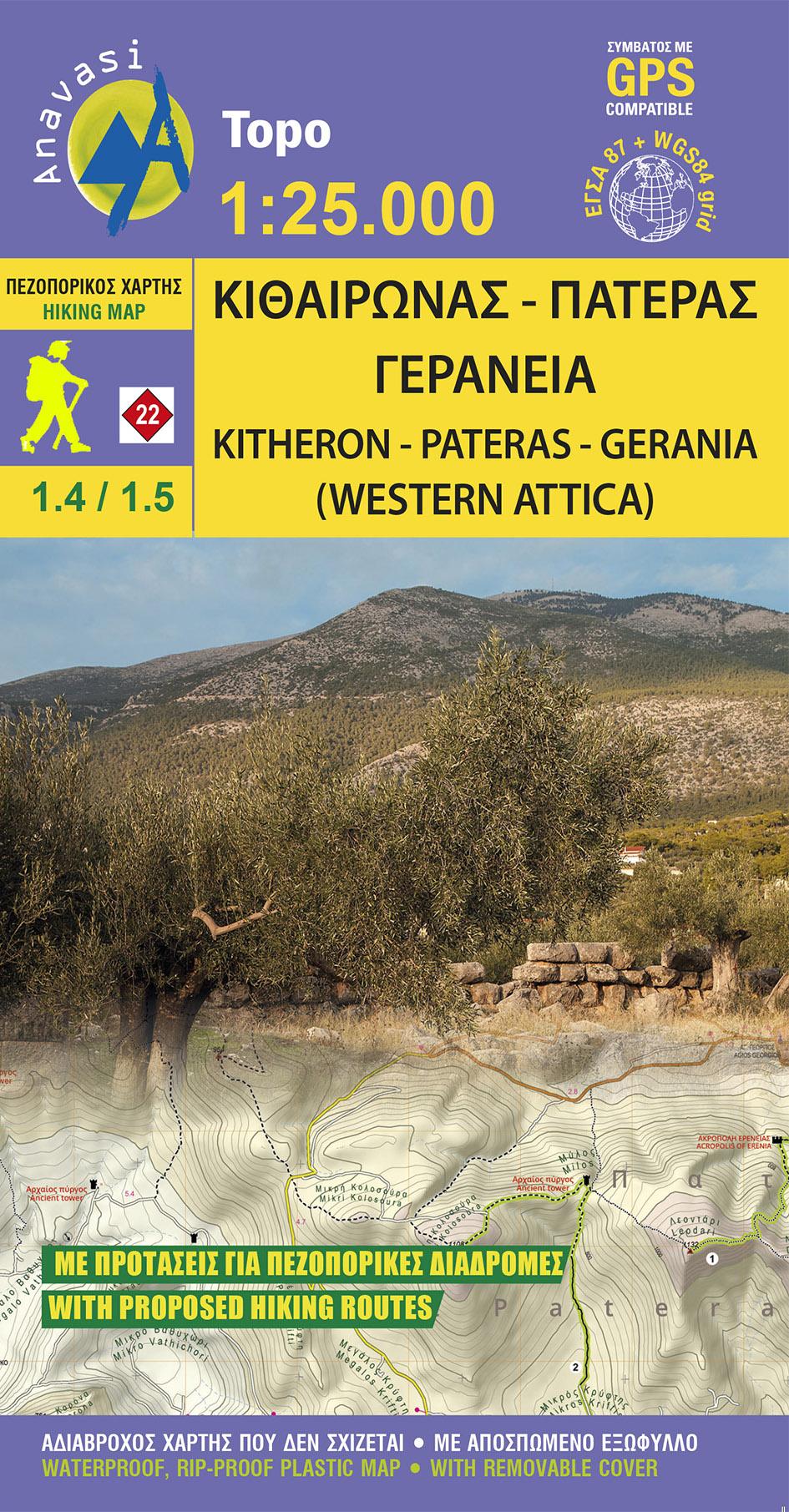 Kitheron -  Pateras - Gerania • Hiking map 1:25.000