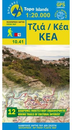 Kea (Tzia) [10.41]