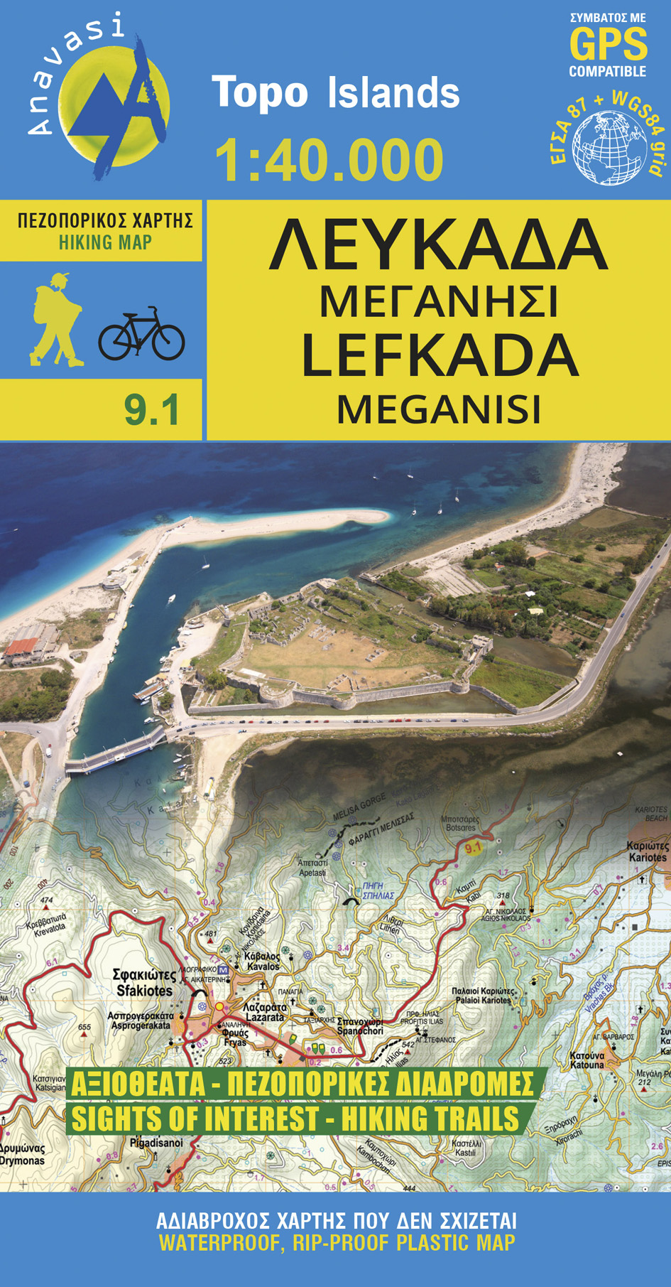 Lefkada  • Hiking map 1:40.000