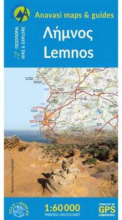 Lemnos • Hiking map 1:60 000