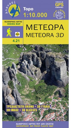 Meteora 3D  • Hiking map 1:10 000