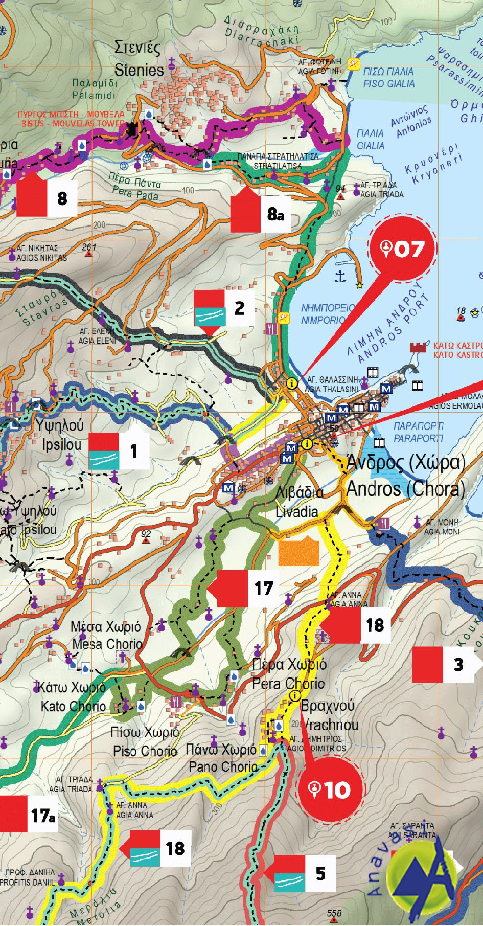 Andros • Hiking map 1:27 000
