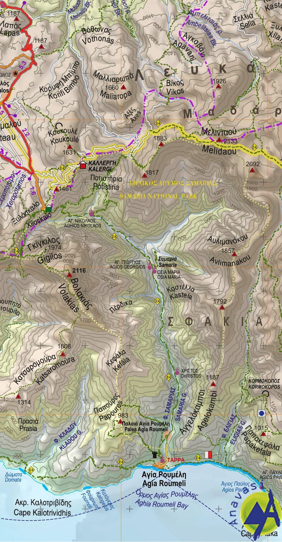 Chania - Gavdos  • Road map 1:100000 - 1:20000