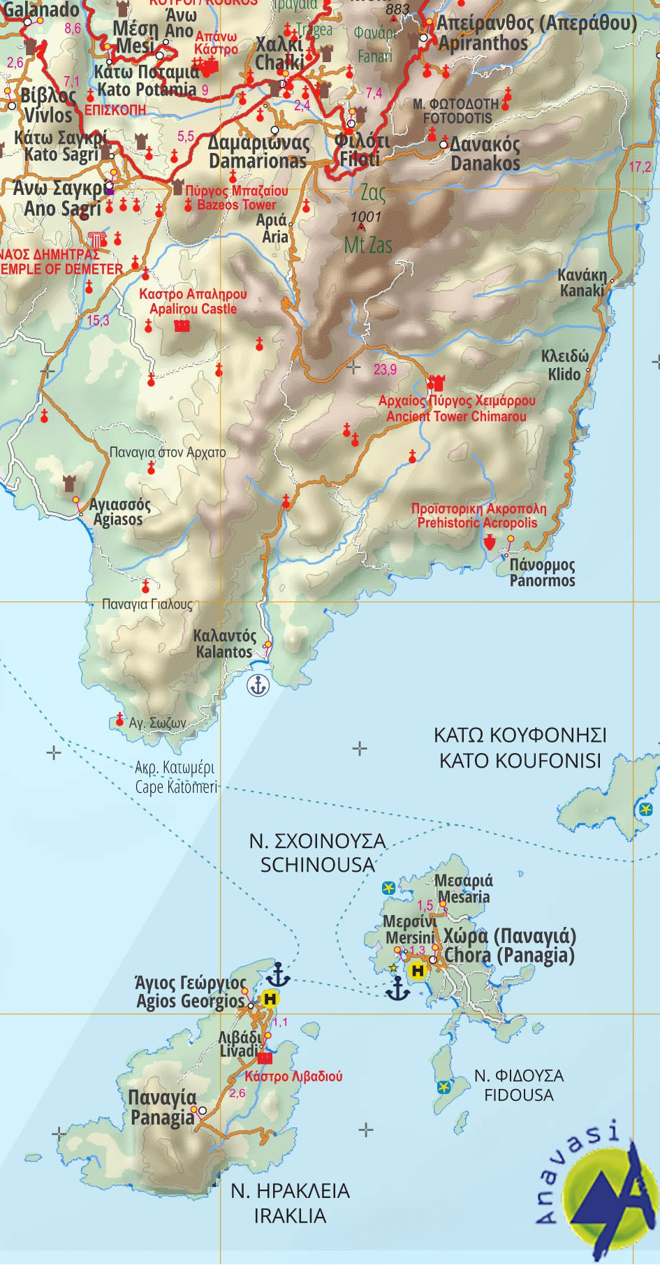 Cyclades – Argosaronic islands • touring map 1:200 000
