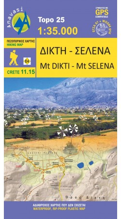 Dikti - Selena • Hiking map 1:35 000