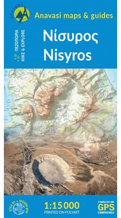 Nisyros • Hiking map 1:15 000