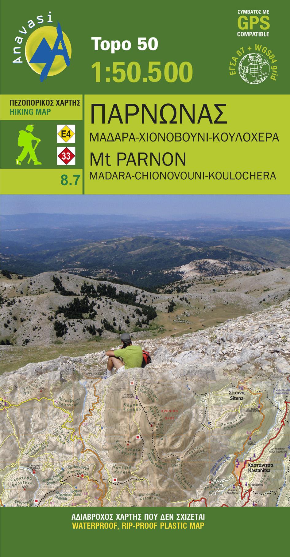Parnonas • Hiking map 1:50000
