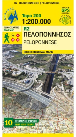 Peloponnese • touring and road map 1:200.000