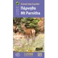 Parnitha • Hiking map 1:25.000