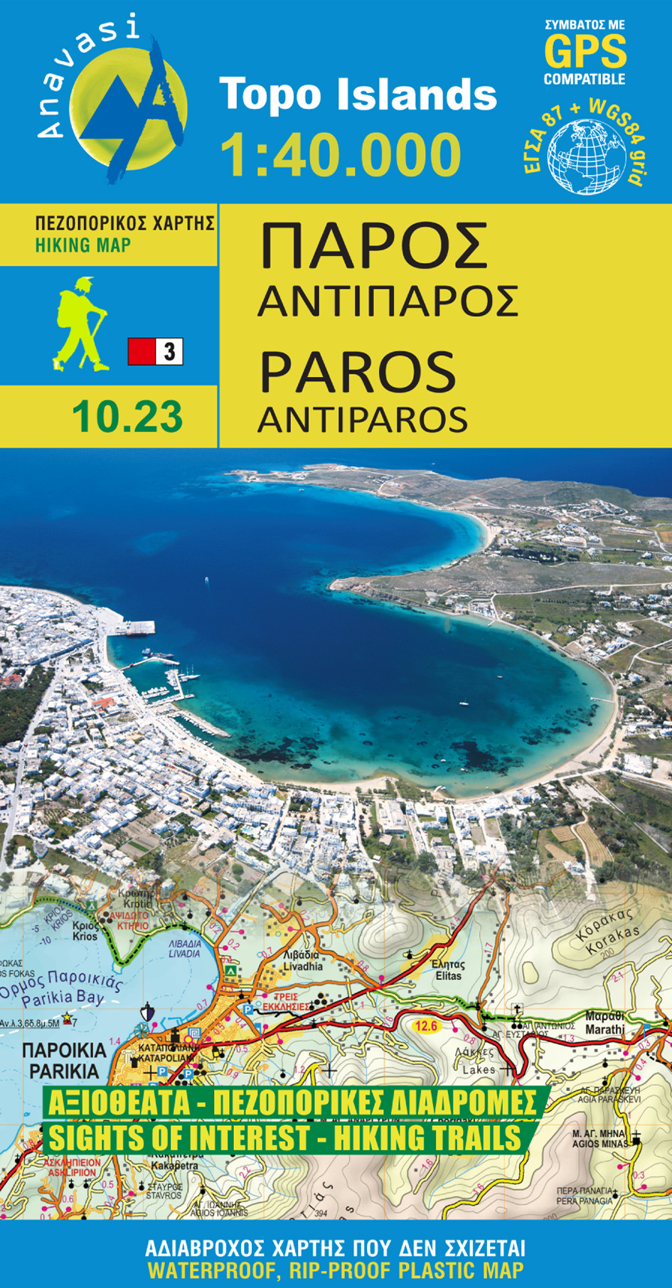 Paros • Hiking map 1:40.000