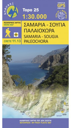 Samaria - Sougia - Paliochora • Hiking map 1:25.000