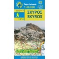Skyros • Hiking map 1:48.000