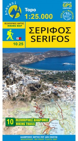 Serifos • Hiking map 1:20.000