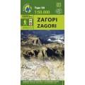 Zagori • Hiking map 1:50000
