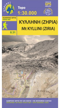 Ziria Killini • Hiking map 1:30 000