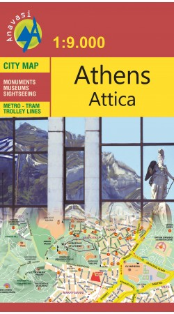 Athens Attica, Athens city map