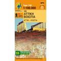 Attiki - Viotia  • Road and touring map 1:100000