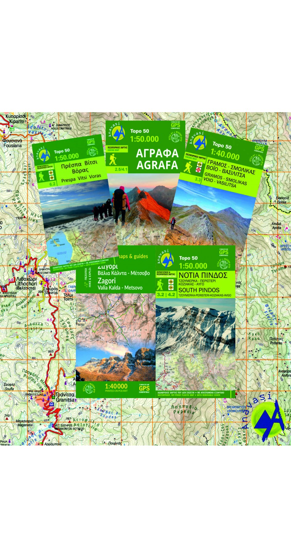 Box of 5 maps of Pindos Mountains (3+2 free)
