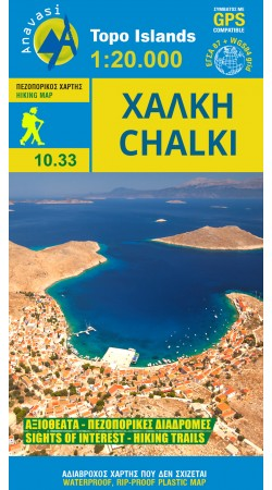 Chalki • hiking map 1:20 000