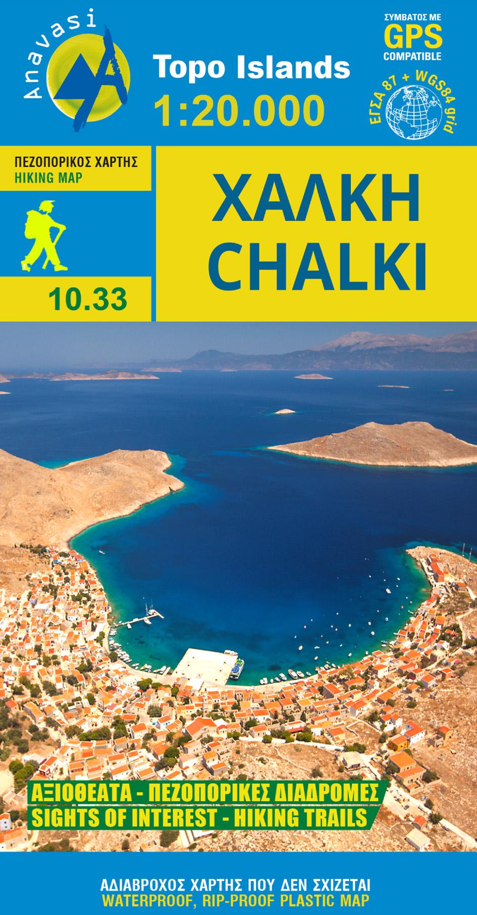 Chalki [10.33]