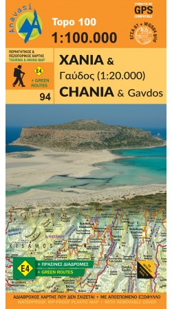 Chania - Gavdos  • Road map 1:100 000 - 1:20 000