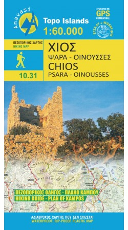 Chios - Psara - Inouses • hiking map 1:60 000